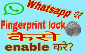 Whatsapp fingerprint lock kese enable kare