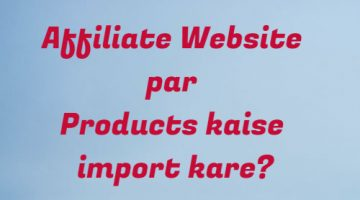 WordPress Automatic Plugin Working? | Products kaise import kare?