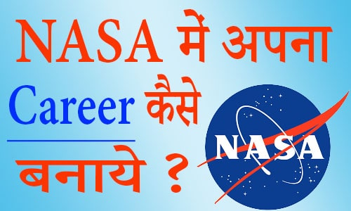 Career of NASA