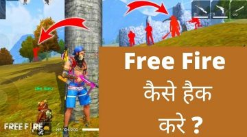 Garena Free Fire Kaise Hack Kare? How to Hack Free Fire in Hindi?